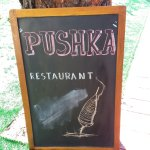 Pushka Restaurant Foto