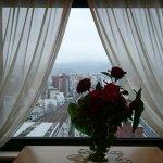 Photo of Hotel Granvia Hiroshima