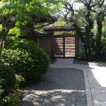 Photo of The Garden Place Soshuen