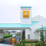 Photo of Family Lodge Hatagoya, Isematsusaka