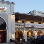 Ресторан Халиф