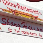 Shang hai Foto