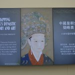 Slideshow about China's history
