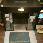 Photo de Chanteloup Hotel
