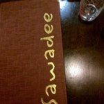 Photo of Sawadee Thai Restaurant
