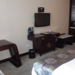 Huangshan International Hotel Foto