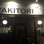 Bilde fra Yakitori 39