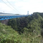 大きなつり橋