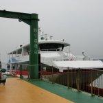 Shingu Municipal Ferry