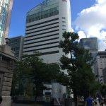 Foto de Hotel Elsereine Osaka