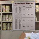 Цены на одеяла: сравните и выберите