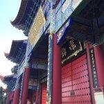 Chongsheng Three Pagodas Foto