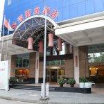 Photo of Fu Rong Leading Hotel