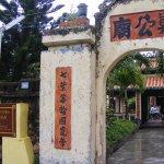Trên cổng khu di tích lăng mộ Mạc Cửu có bảng ghi dấu khu di tích lịch sử văn hóa.