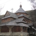 Church of the Exaltation of the Cross Image