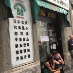 Poporoya Sushi Bar E Alimentari Giapponesi Foto