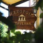 Photo of Taverna Acropolis