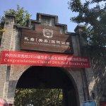 The Confucius School in An'ren