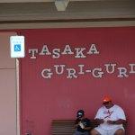Photo of Tasaka Guri Guri Shop
