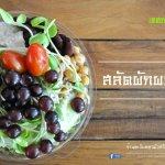 Billede af Tawanthong Restaurant