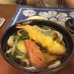 Nihonbashi Foto