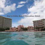 Oahu - Royal Hawaiian Hotel - View from Water