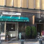 Photo of Trattoria Matsumoto Gallery
