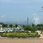 Awaji Highway Oasis Foto