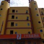 Photo of 7 Days Inn (Beijing Shangdi)