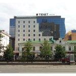 Tenet Hotel