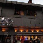 Billede af Baljees Restaurant
