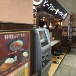 Bilde fra Meat Mansei Shinjuku West Entrance