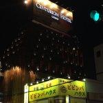 Centurion Hotel Ueno Foto