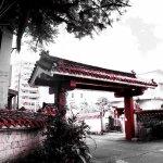 Photo of Okinawa Hotel