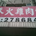 Foto de F Hotel Chiayi