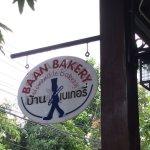 Photo of Baan Homemade Bakery