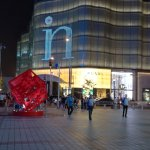 Photo of Novotel Beijing Peace