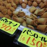 Nantaru Market Foto