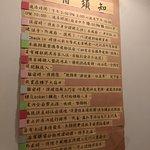 Photo of Backpacker 41 Kaohsiung