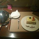 Tarta de cumpleaños, cortesía del hotel :)