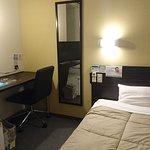 Photo of Super Hotel Oyama