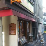 Photo of Tucano's Grill Akihabara Yodobashi
