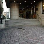 Foto de Plaza Hotel Tosu