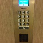 Elevator Key Pad