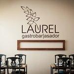 El Laurel de Miguel照片