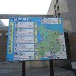 Road Station Boyonakayama Foto
