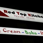 Red Top Kitchen
