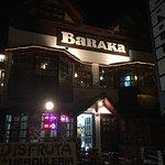 Foto de Baraka