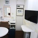 Annex Checkin Shinbashi Foto