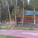 Photo of Tver Hotel